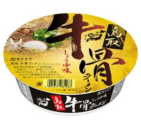 商品ロゴ : 「鳥取牛骨ラーメン」 寿がきや食品株式会社様_c0141944_23245121.jpg