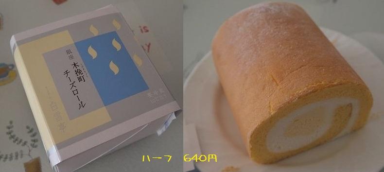 f0224347_1954278.jpg