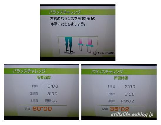 a0030749_1553717.jpg