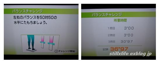 a0030749_16373676.jpg