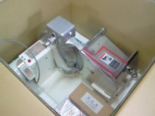 冨士島工機㈱スライサー納品してきました!_e0206549_9381967.jpg