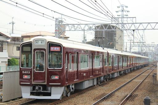 阪急9303F 試運転_d0202264_17272244.jpg