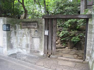 世田谷散歩 その四_d0021969_18534497.jpg