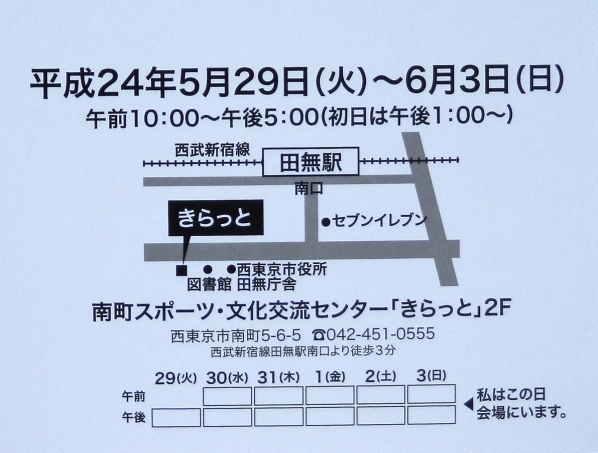 b0182978_1033536.jpg