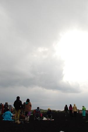 パワースポット三原山・裏砂漠での奇跡の金環日食体験_b0053082_60211.jpg