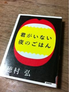 f0047884_2030252.jpg