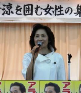 アラカキ清涼県議が女性の集い_f0150886_107175.jpg
