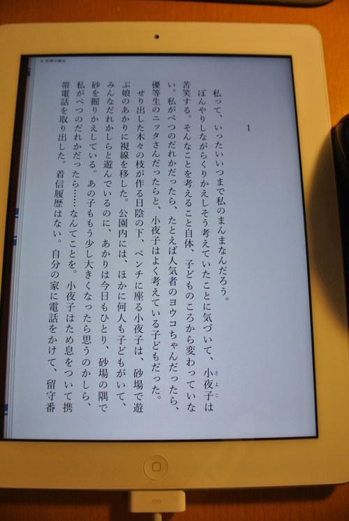 b0166496_2141519.jpg