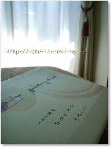 b0142197_11243698.jpg