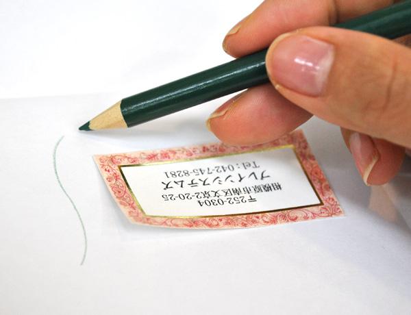 ラフなお絵描き講座(葉っぱを描いてみましょう!)_d0225198_1313338.jpg