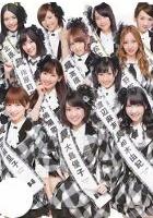 AKB48選抜総選挙がGoogle+とコラボしてグローバル・キャンペーン、日本行き旅行もプレゼント?!_b0007805_1122546.jpg