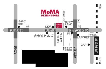 バンダイの「もじバケル」がニューヨーク近代美術館のMoMAコレクションに認定_b0007805_23153775.jpg