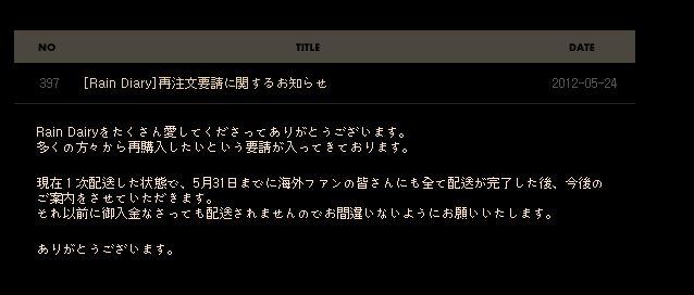 c0047605_043151.jpg