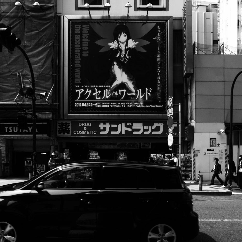 新宿彷徨(弐)_e0004009_137098.jpg