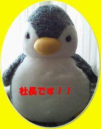 b0132710_1612232.jpg
