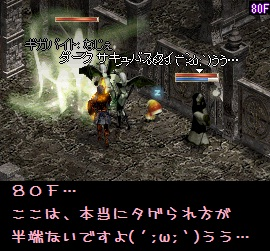 f0072010_22443158.jpg