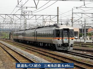 VOL,1960  『JR関西本線富田駅構内にて 1』_e0040714_21394113.jpg