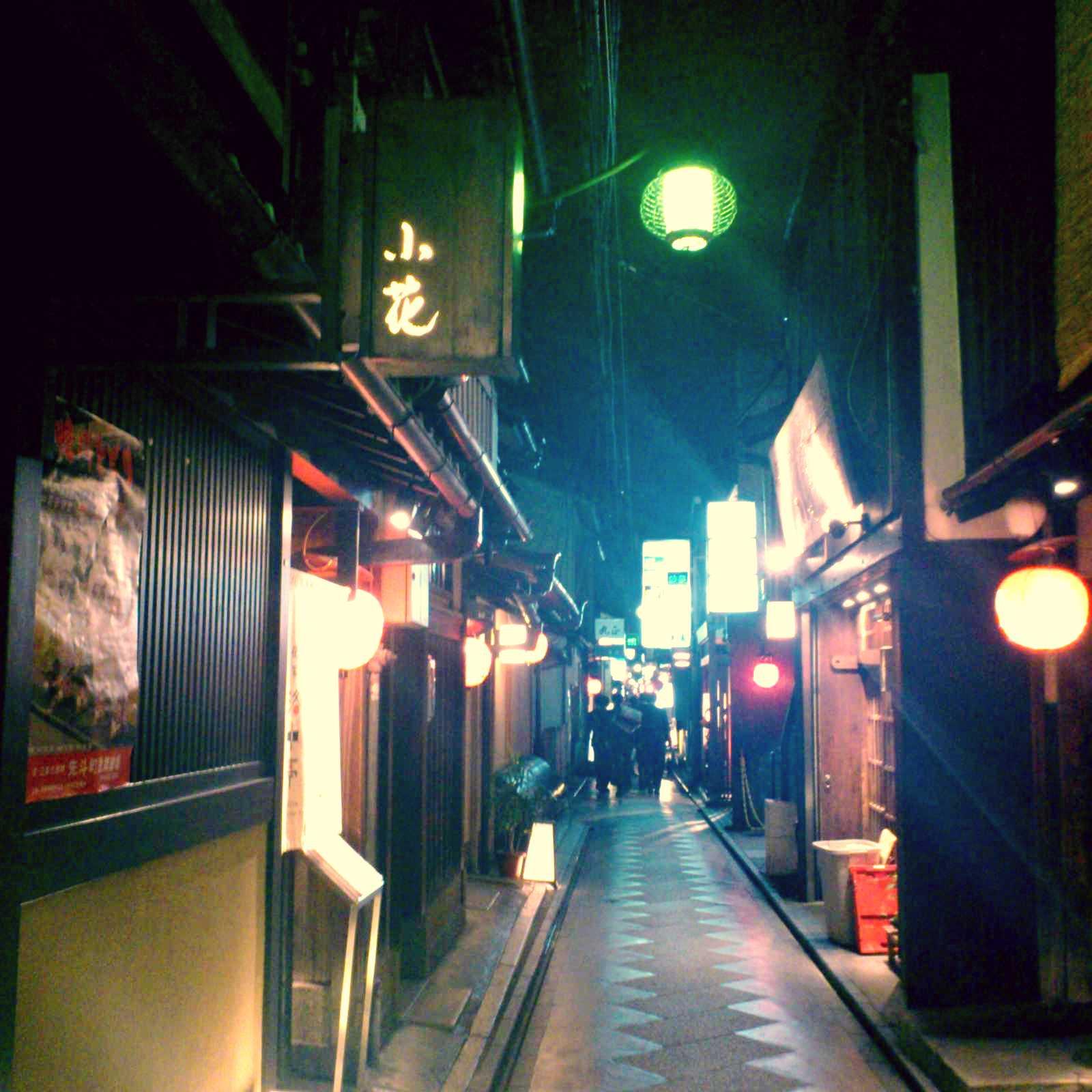 京都☆_c0071924_1854515.jpg