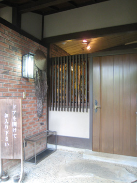 世田谷散歩 その五_f0001829_16164088.jpg