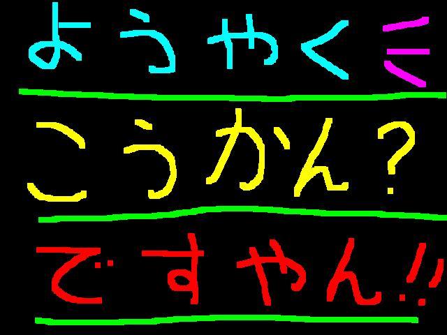 f0056935_1943592.jpg