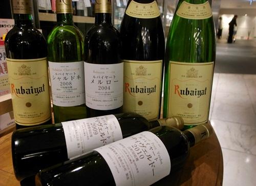 丸藤葡萄酒からいろいろと・・_b0206537_2285753.jpg