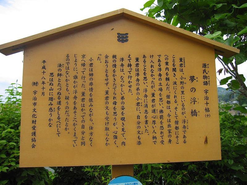 宇治平等院鳳凰堂(阿弥陀堂)_e0237645_0332249.jpg