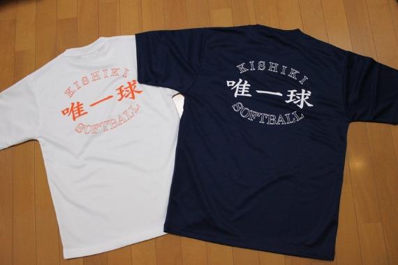 Tシャツありがとうございました_b0249247_1942770.jpg
