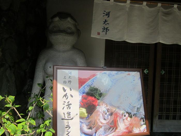 博多から北九州、そしてラヘル・フレンケルさんに会う_a0041150_225418.jpg