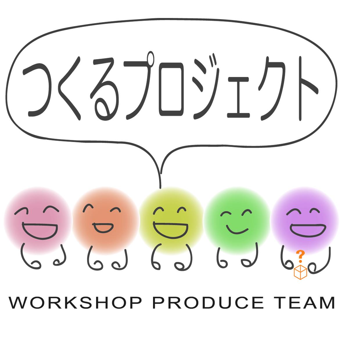 """被災地支援「ワークショップ支援チーム""""つくるプロジェクト""""」にてROCKS TOKYO2012出展!_b0076951_628490.jpg"""