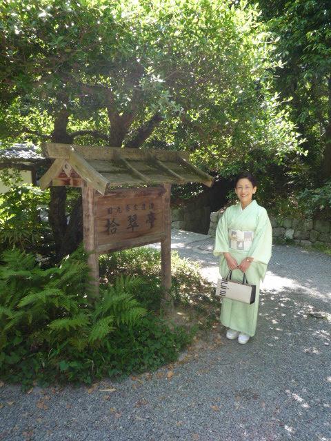 新緑の御所・拾翠亭の聞香会・貴族のお茶室へ。_f0181251_15332993.jpg