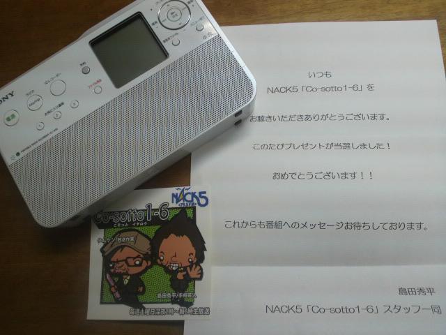 b0232054_0594050.jpg