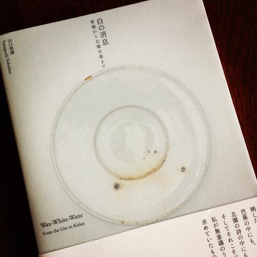 「東京蚤の市」ラジオ&当日持っていく本のご紹介。_e0060555_1165599.jpg