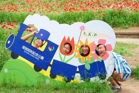 【フォトピクニックレポート】 昭和記念公園 5月20日_c0238457_15242734.jpg
