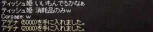 b0048563_20462561.jpg