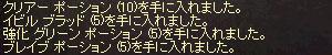 b0048563_2046722.jpg