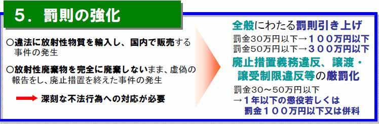 c0139575_2228731.jpg