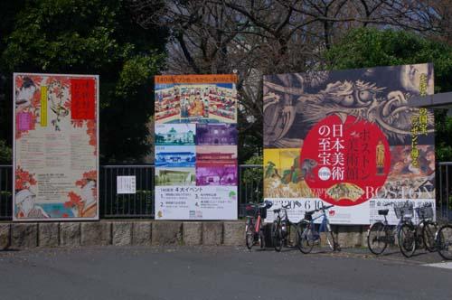 上野・東博で見たこと_f0211178_19534935.jpg