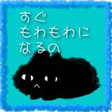 d0247281_16541740.jpg