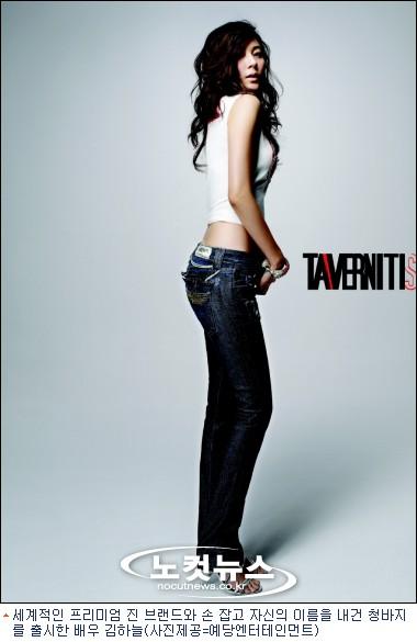 一般に韓国女優は本当にスタイル抜群で身長が170センチくらい、きれいな人... ドラマ見て劣等感