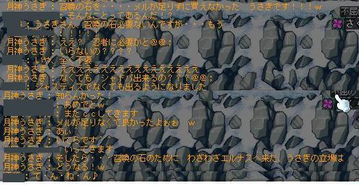 f0095185_220617.jpg