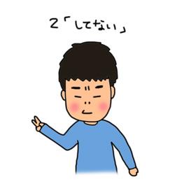 a0093189_23141.jpg
