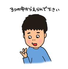 a0093189_23195.jpg