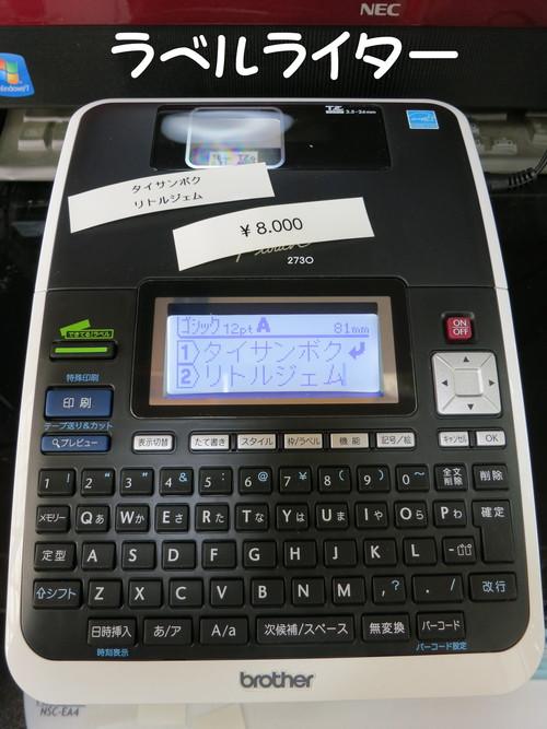 b0200291_20293753.jpg