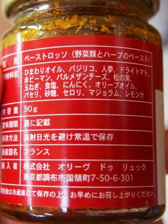 湯種もポーリッシュ種も使わずなもちもち食パン_e0167593_1423380.jpg