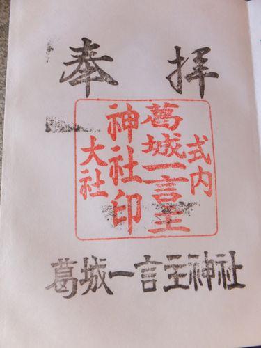 f0120102_15251367.jpg