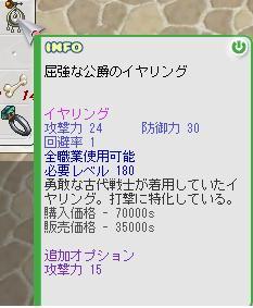 b0169804_2261813.jpg