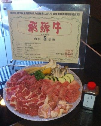 こんなお肉が食べたくなったら_b0237604_20639.jpg