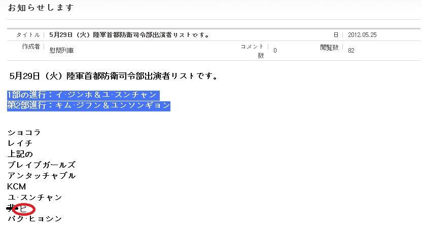 c0047605_103863.jpg