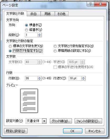 b0052108_0245334.jpg