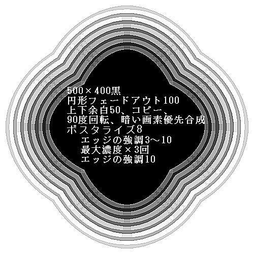 d0048312_1114369.jpg